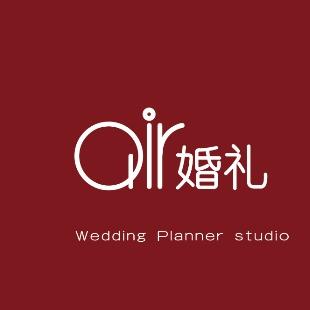 爱尔婚礼策划工作室