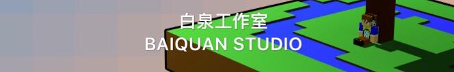 王子公视频 banner