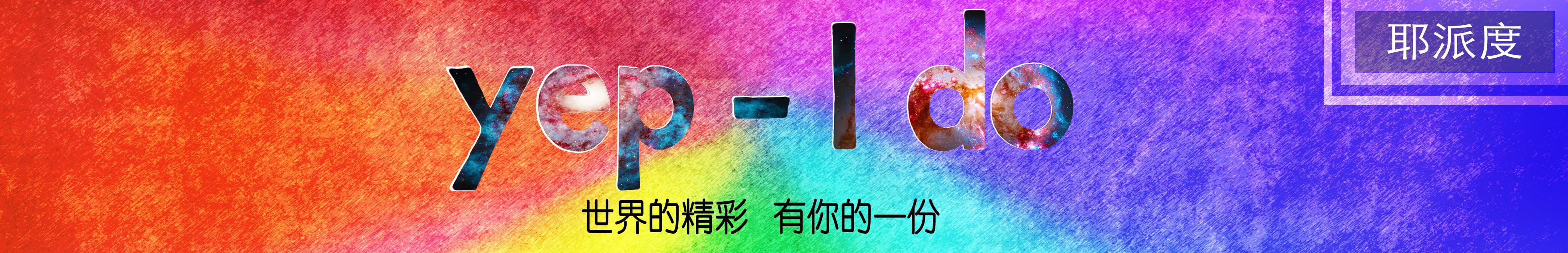 用户_842675 banner