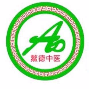 深圳鰲德堂总部