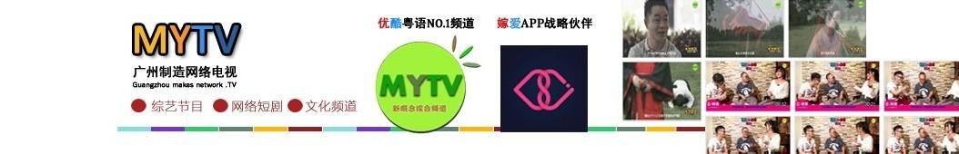 mytv综合频道 banner