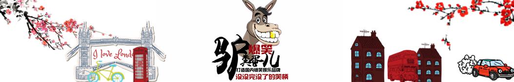 劉凱梦工场 banner