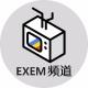 EXEM_MaxGauge