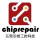 chiprepair