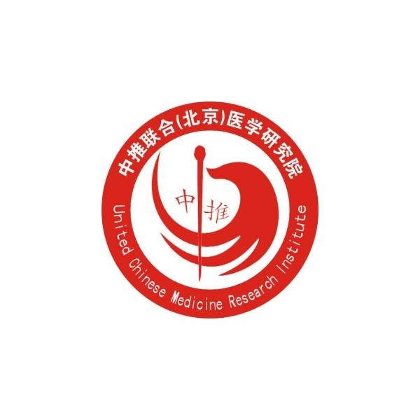中医培训18810411580