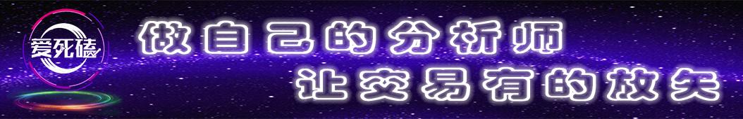 星雅龙财经资讯 banner