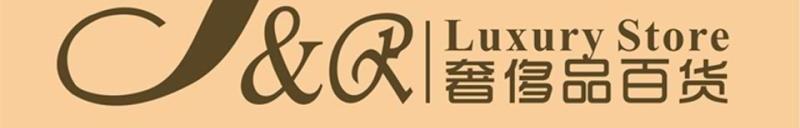 小G名表复刻 banner