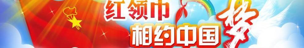 大庄卫87 banner