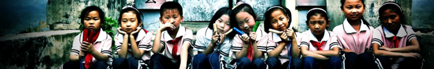 香格里拉Sustainability banner
