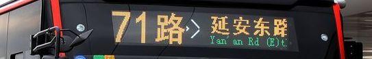 拍摄小陆 banner