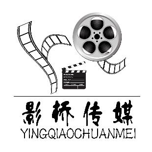 影桥文化传媒