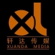 轩达传媒工作室