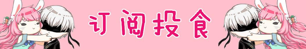 糖果Nikki banner
