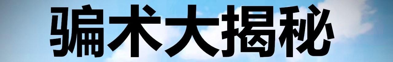 有钱能使gui推磨 banner