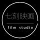 七刻映画-SevenMoment