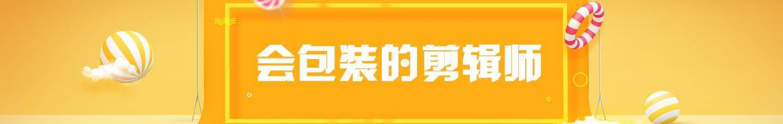 四海鹏鹏 banner
