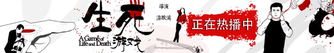 炫动映像 banner