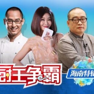 大陆桥文化传媒集团
