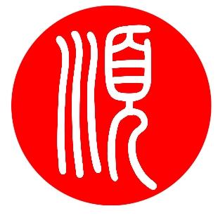 上海和顺公益基金会