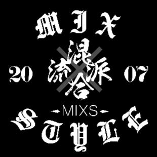 MixStyleTV