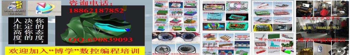 UG视频教学 banner