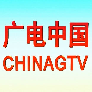 广电中国--纪录片展播