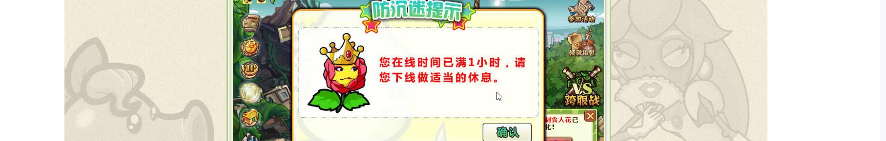 杨爽视频空间2 banner