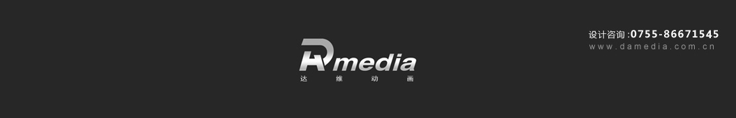 达维动画 banner