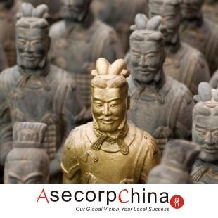 AsecorpChina