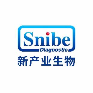 新产业生物Snibe