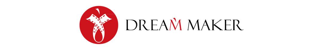 dreammaker婚礼视频 banner