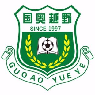 北京国奥越野足球俱乐部