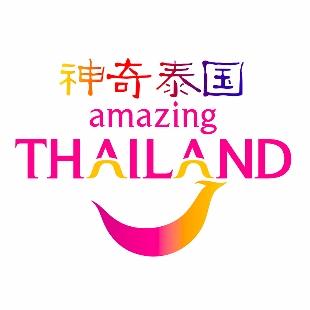 泰国国家旅游局上海办