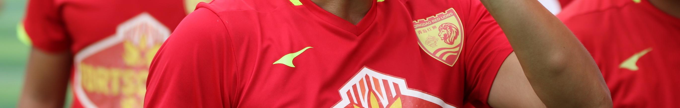 青岛红狮足球俱乐部-QRLFC banner