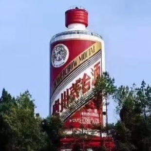贵州旅游特产网