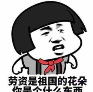 晓菲xiaofei0925