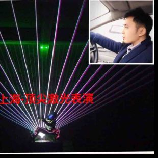 上海顶尖激光舞团