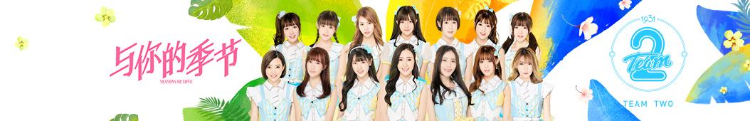 用户_767524 banner