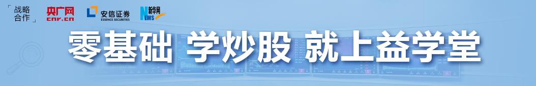 益学堂 banner