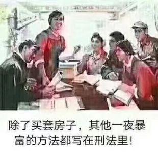 钟汉涛19900819