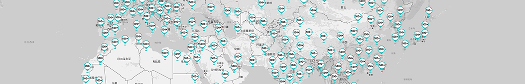 Orderfox中国 banner
