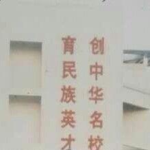 暗香幽雪zh