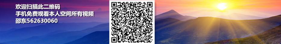用户_442207 banner