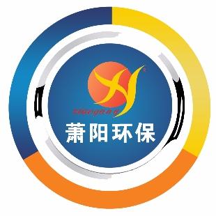 浙江萧阳环保