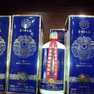 中國酱香酒业在线推广销售平台