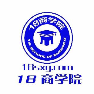 18商学院杨磊