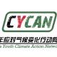 cycanoffice
