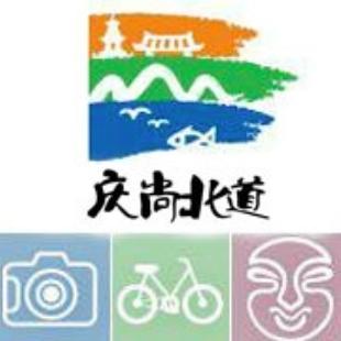 庆尚北道旅游