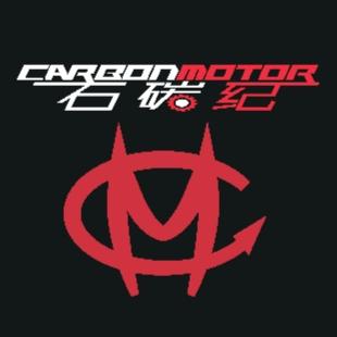 石碳纪carbon_motor