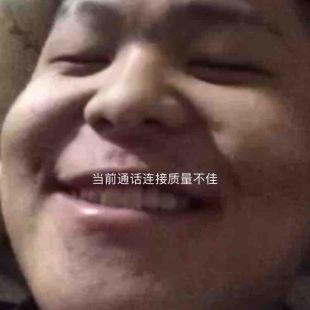 郭浩杰哥哥